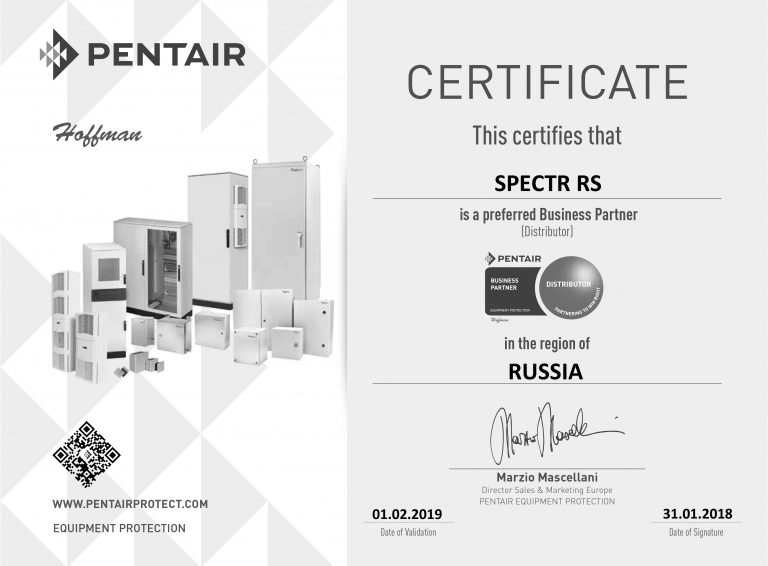 SPECTRRS_RUSSIA_D_HFN2018
