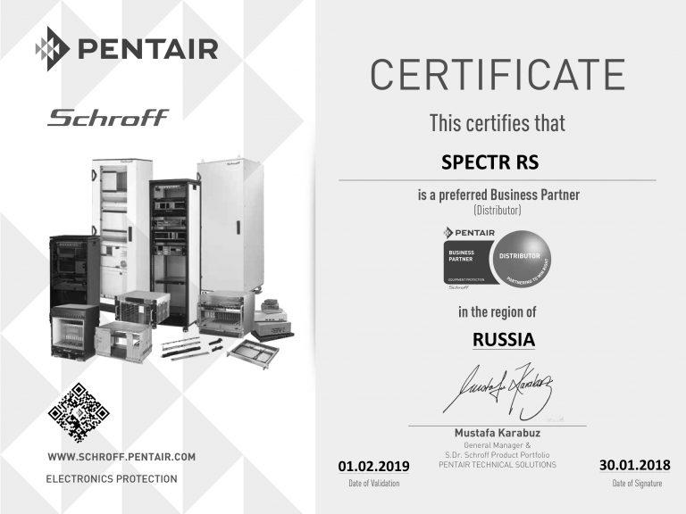 SPECTRRS_RUSSIA_D_SCF2018